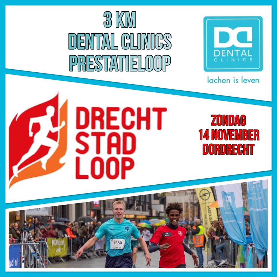 Dental Clinics Dordrecht Singel - sponsor 3km prestatieloop DrechtStadLoop